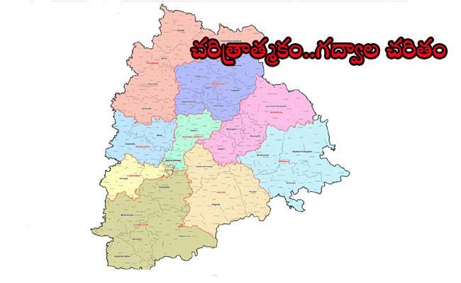 Gadwal Political Progress Report, Mahabubnagar - Sakshi