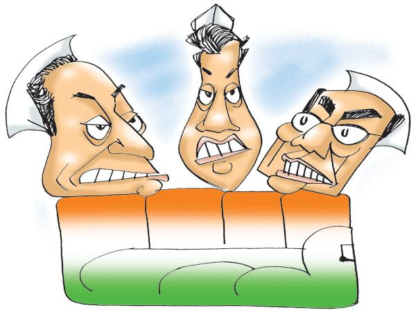 Dominant war in Congress Party between Kamal Nath,Scindia and Digvijay - Sakshi