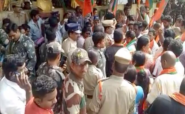 Tension Again In Tadepalligudem - Sakshi