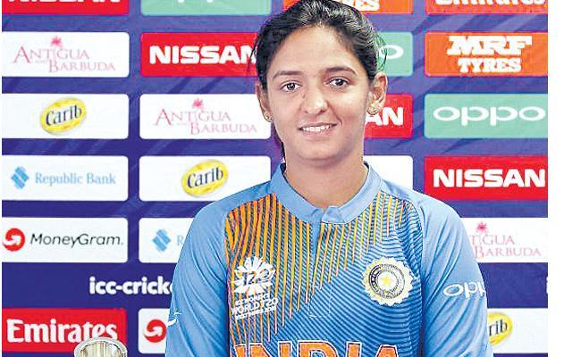 ICC Women's WT20: Indian women aim for maiden crown - Sakshi