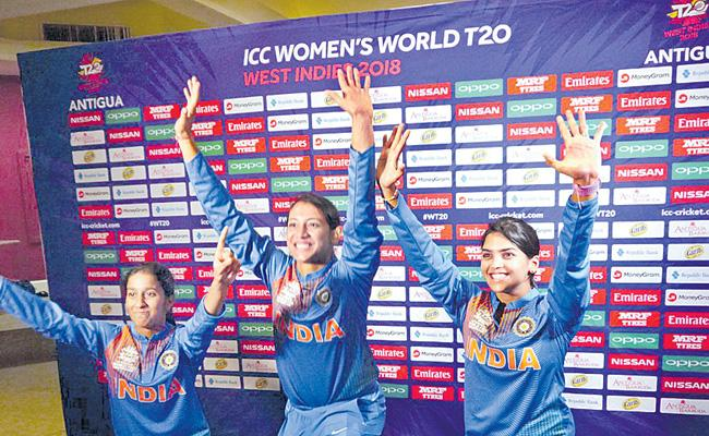 India women vs New Zealand :Women World T20 match - Sakshi