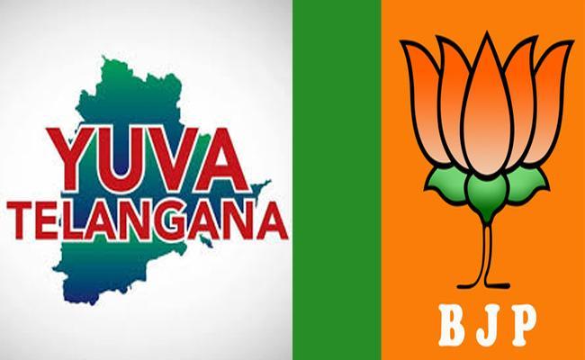 Yuva Telangana cominds with BJP Warangal  - Sakshi