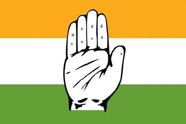 EC checks at Congress office - Sakshi