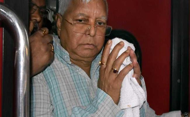 Lalu Prasad Yadav Under Stress Due To Tej Pratap Yadav Divorce Issue - Sakshi