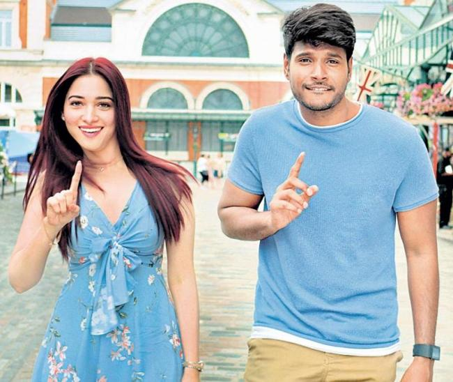 Tamannaah & Sundeep Kishan starrer titled Next Enti - Sakshi