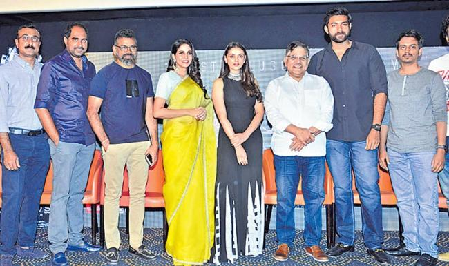 Varun Tej Speech At Anthariksham Trailer Launch - Sakshi