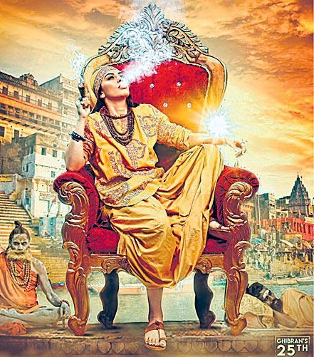 First look poster of Hansika's Maha - Sakshi