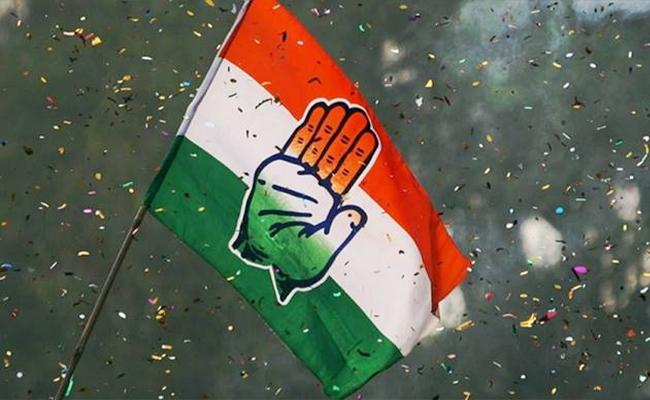 Good Day For Congress Party - Sakshi