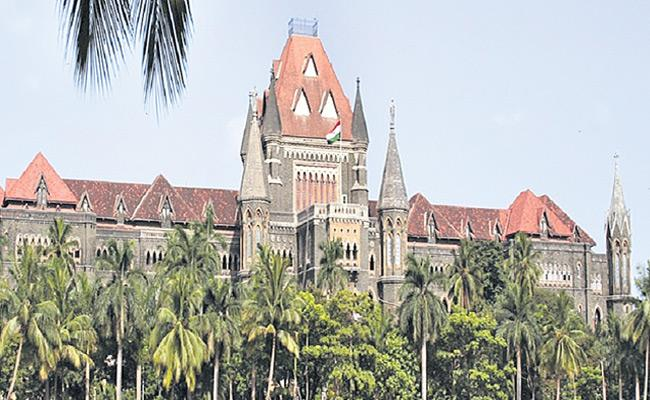Maratha Reservation Quota Issue Bombay High Court - Sakshi