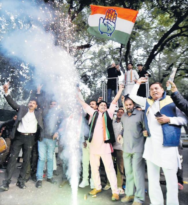 rajasthan elections win congress - Sakshi