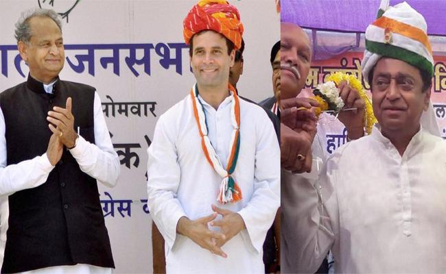 Congress Gives Shock to Jyotiraditya Scindia, Sachin Pilot  - Sakshi