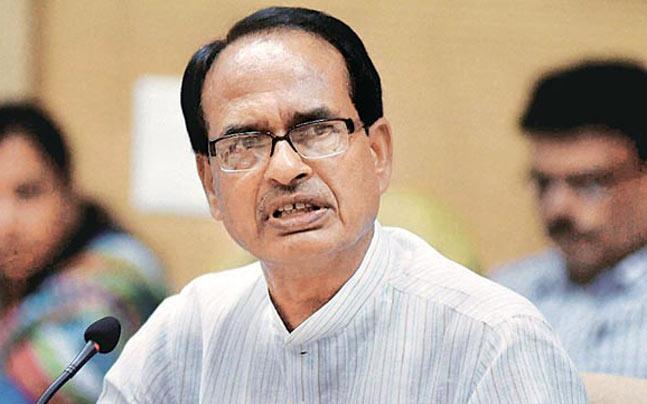 Madhya Pradesh Cm Shivraj Singh Chouhan Resigns - Sakshi