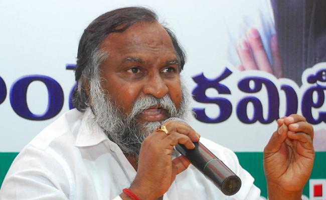 I will develop Sangareddy with the help CM Kcr says Jaggareddy - Sakshi