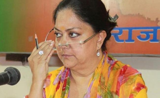 8 reasons why Vasundhara Raje is losing by elections - Sakshi