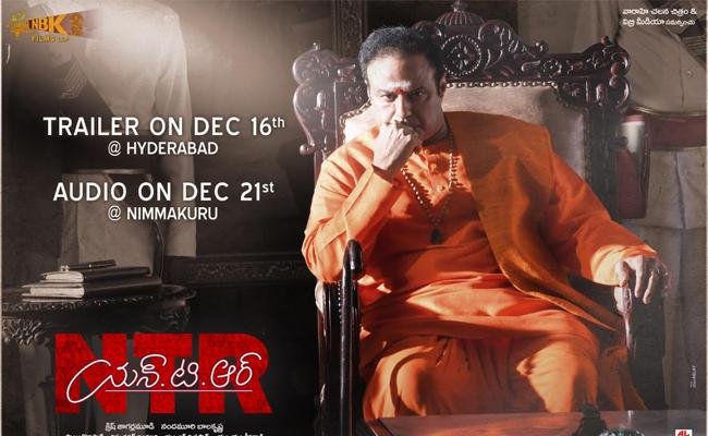 Ntr Biopic Trailer And Audio Launch Dates - Sakshi