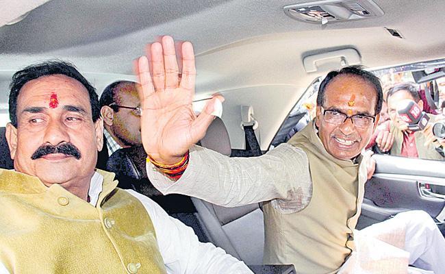 Shivaraj Singh resignation letter to the Governor - Sakshi