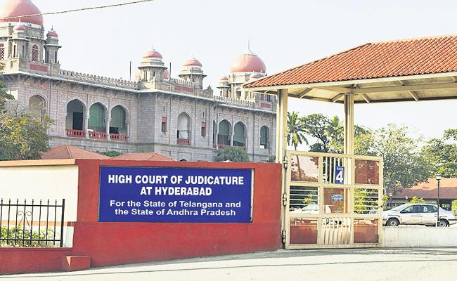 HC sets aside TTD order on archakas retirement - Sakshi