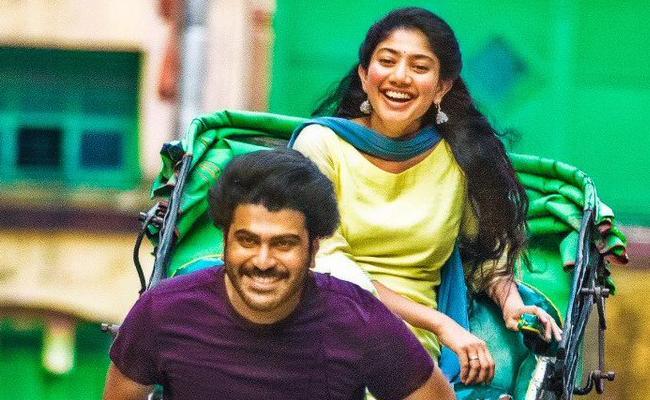 Sharwanand Sai Pallavi Padi Padi Leche Manasu Trailer - Sakshi