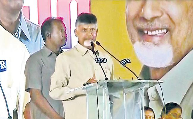 My hard work behind the Congress victory in the three states - ap cm chandrababu - Sakshi