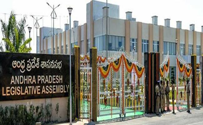 Restrictions To Media Personnel To Enter Into AP Assembly - Sakshi