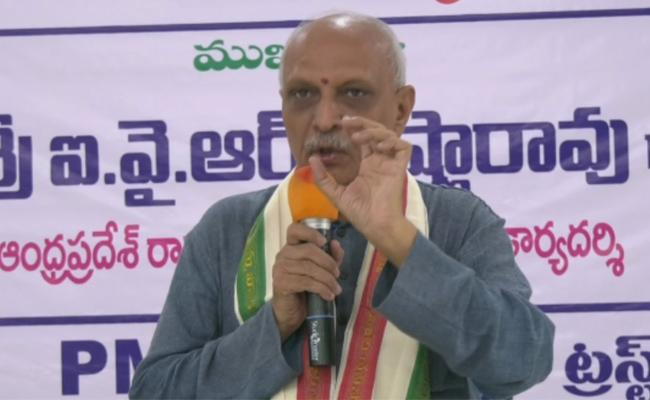 IYR Krishna Rao Fires On Chandrababu Naidu - Sakshi