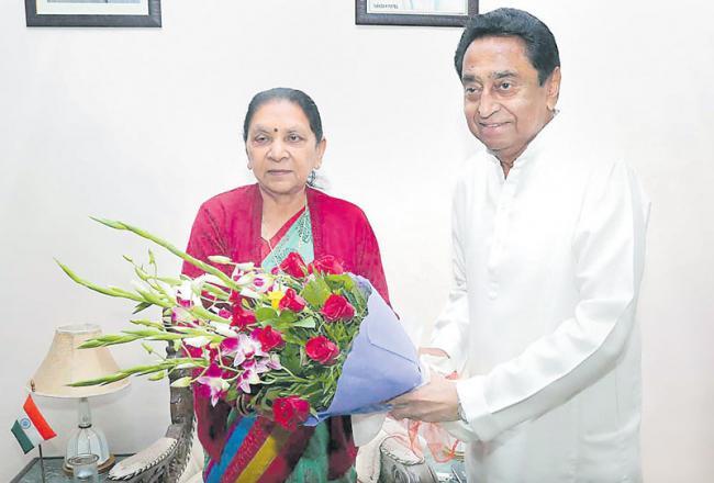 Kamal Nath to be sworn-in as Madhya Pradesh CM on December 17 - Sakshi