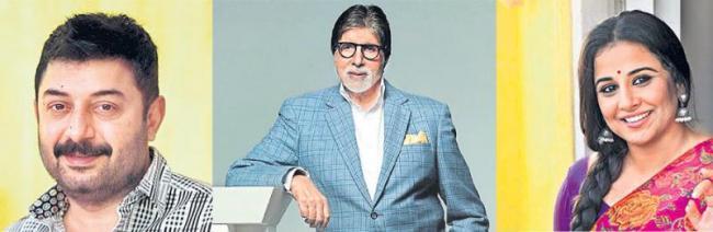 Ajith to star in Tamil remake of Pink - Sakshi