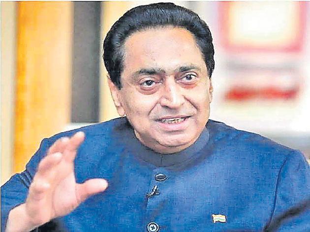 Kamal Nath to contest Assembly poll from Chhindwara - Sakshi