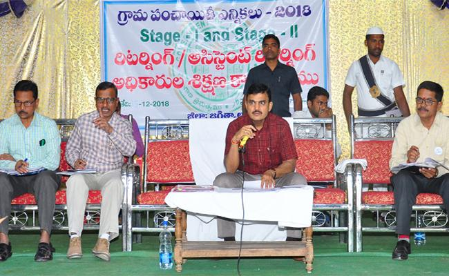Jagtial Collector Held review Meeting On Voter List Regarding Panchayathi Elections - Sakshi
