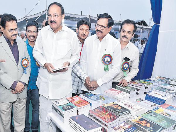 Awareness with book reading - Sakshi