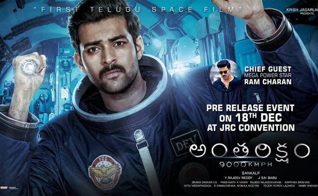 Ramcharan Attend For Anthariksham Movie Pre Release Event - Sakshi