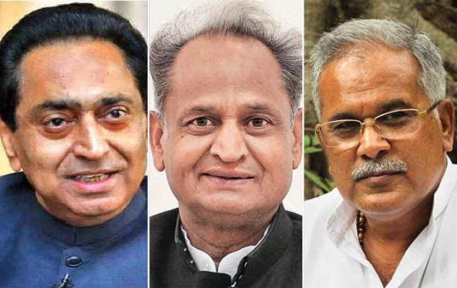 3 Congress CMs take oath of office - Sakshi