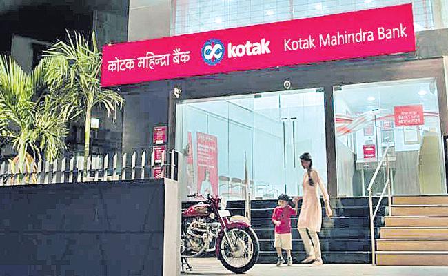 Lowering promoter stake: No relief for Kotak Bank - Sakshi