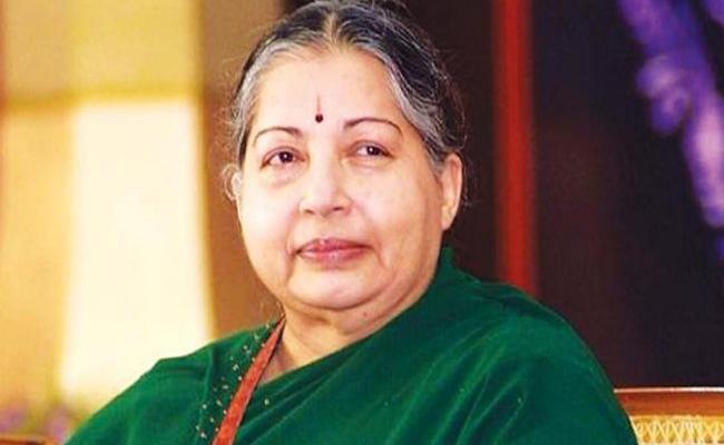 Apollo Doctors Release Jayalalitha Treatment Expenses - Sakshi