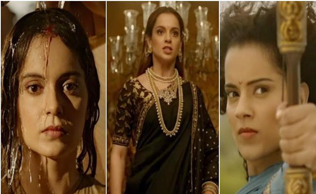 Kangana Ranaut Manikarnika Trailer Released - Sakshi