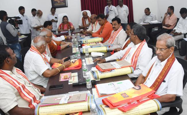 Durga Temple EO Koteswaramma Meeting in Vijayawada - Sakshi