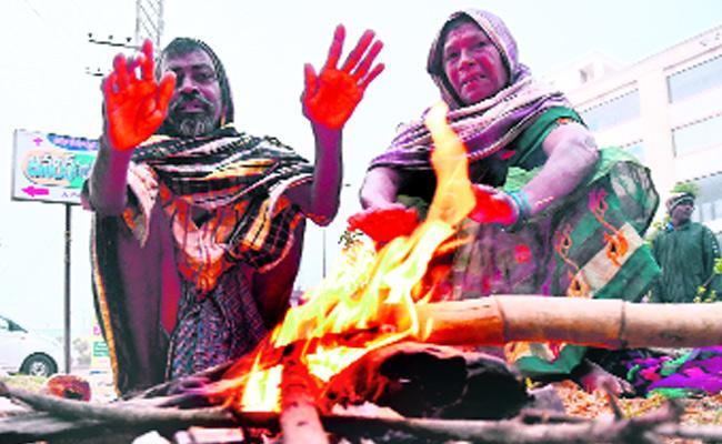 Phethai Cyclone Effect Cold Increased - Sakshi