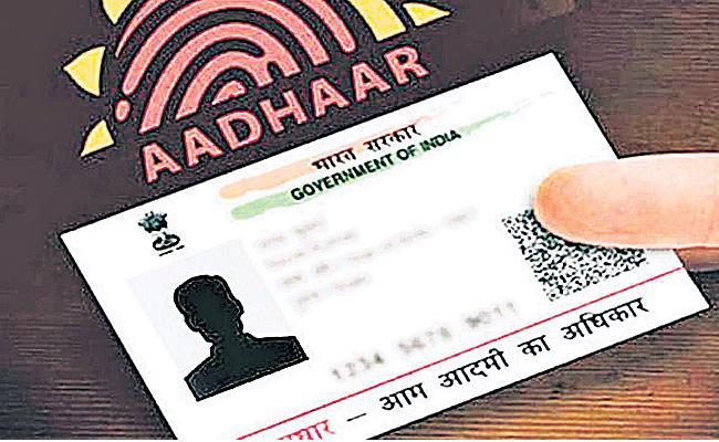 UIDAI allows you to lock your Aadhaar biometrics for security - Sakshi