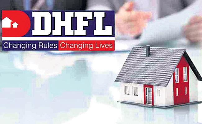 DHFL to Exit Its Mutual Fund Business - Sakshi