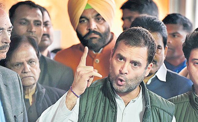 Wont Let PM Modi Sleep Until All Farm Loans Waived - Sakshi