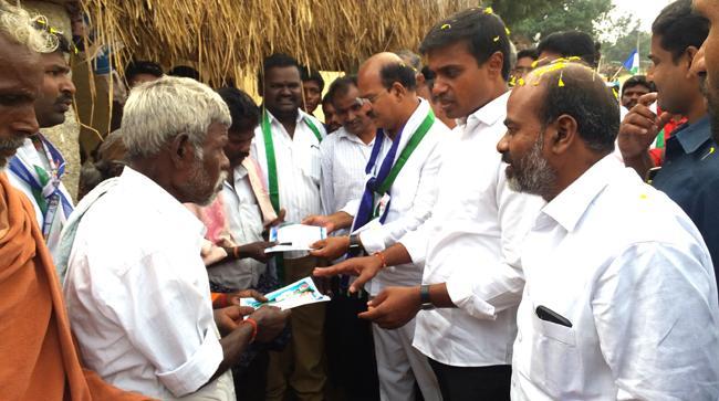 Mithun Reddy Ravali Jagan, Kavali Jagan Program In Nimmanapalle - Sakshi