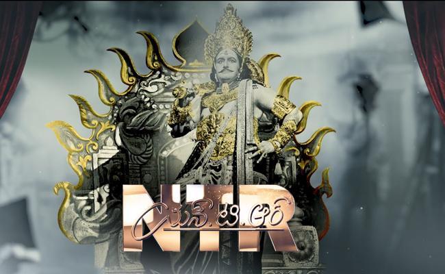 Ntr Biopic NTR Kathanayakudu First Single - Sakshi