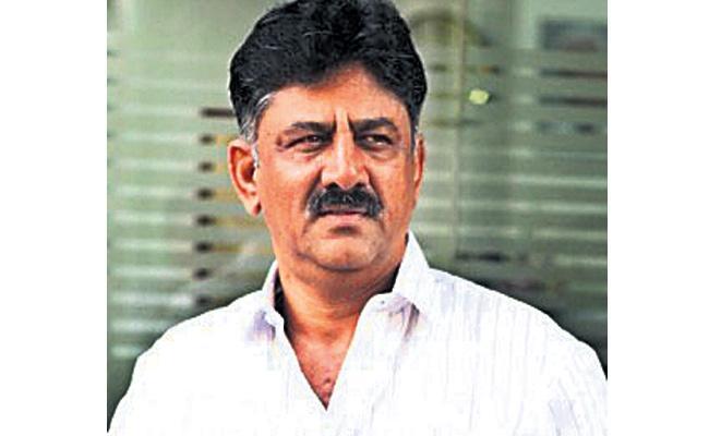 Would Come To Power In Karnataka Irrigation Minister DK Shivakumar Said Prajakutami - Sakshi