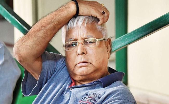 Lalu Prasad Gets Bail But Will Remain In Jail - Sakshi
