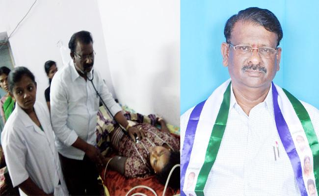 MLA Doctor Thippeswamy Special Story - Sakshi