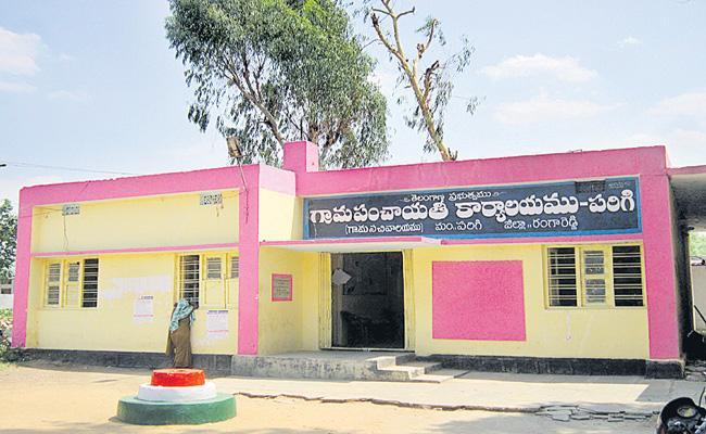 Reservations for grama panchayat polls - Sakshi