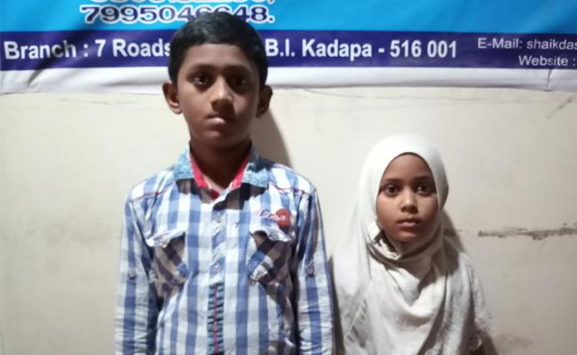 Mother Reject Children In YSR Kadapa - Sakshi