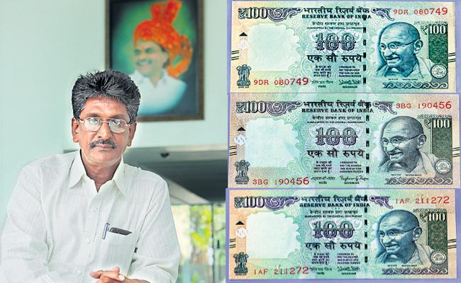 YSR Fan Collected YSR Important Date Notes - Sakshi