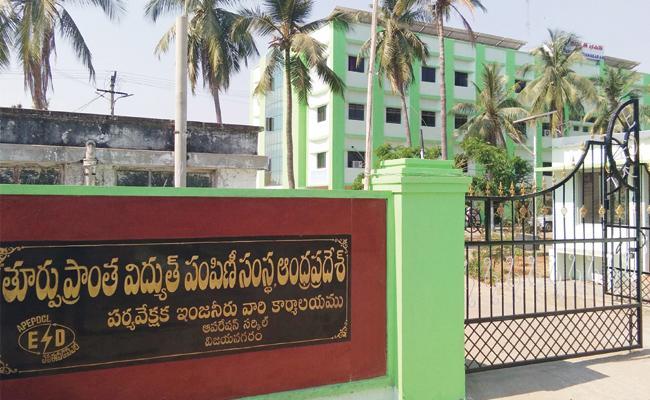 Wages Shortage in Vizianagaram Power Department - Sakshi