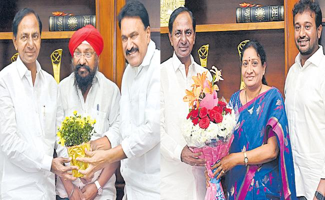 Two Congress MLCs Joined In TRS - Sakshi